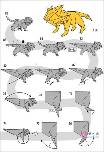 origami diagrams pdf